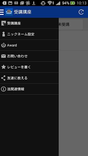 u8cc7u683cu5bfeu7b56u8b1bu5ea7 2.0.1 Windows u7528 6