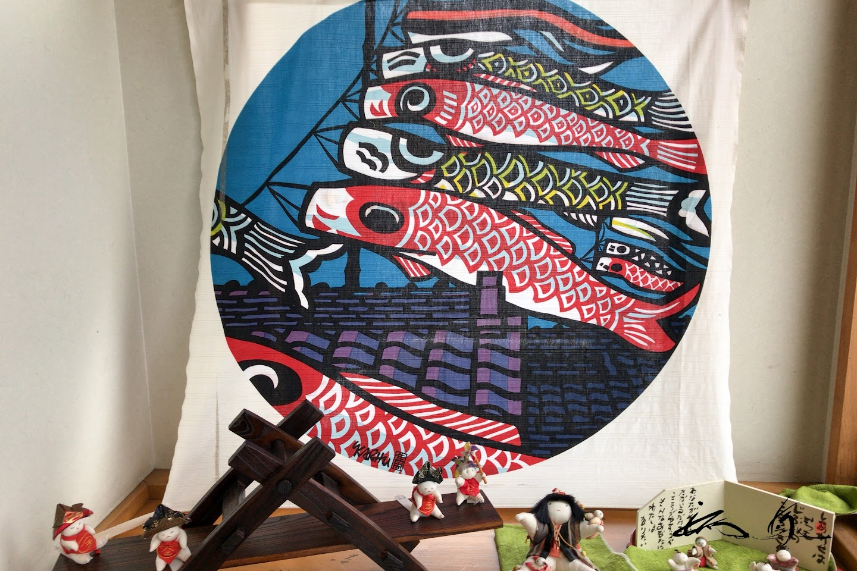 鯉のぼり飾り