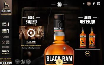 Photo: Site of the Day 23 July 2013 http://www.awwwards.com/web-design-awards/black-ram-whisky