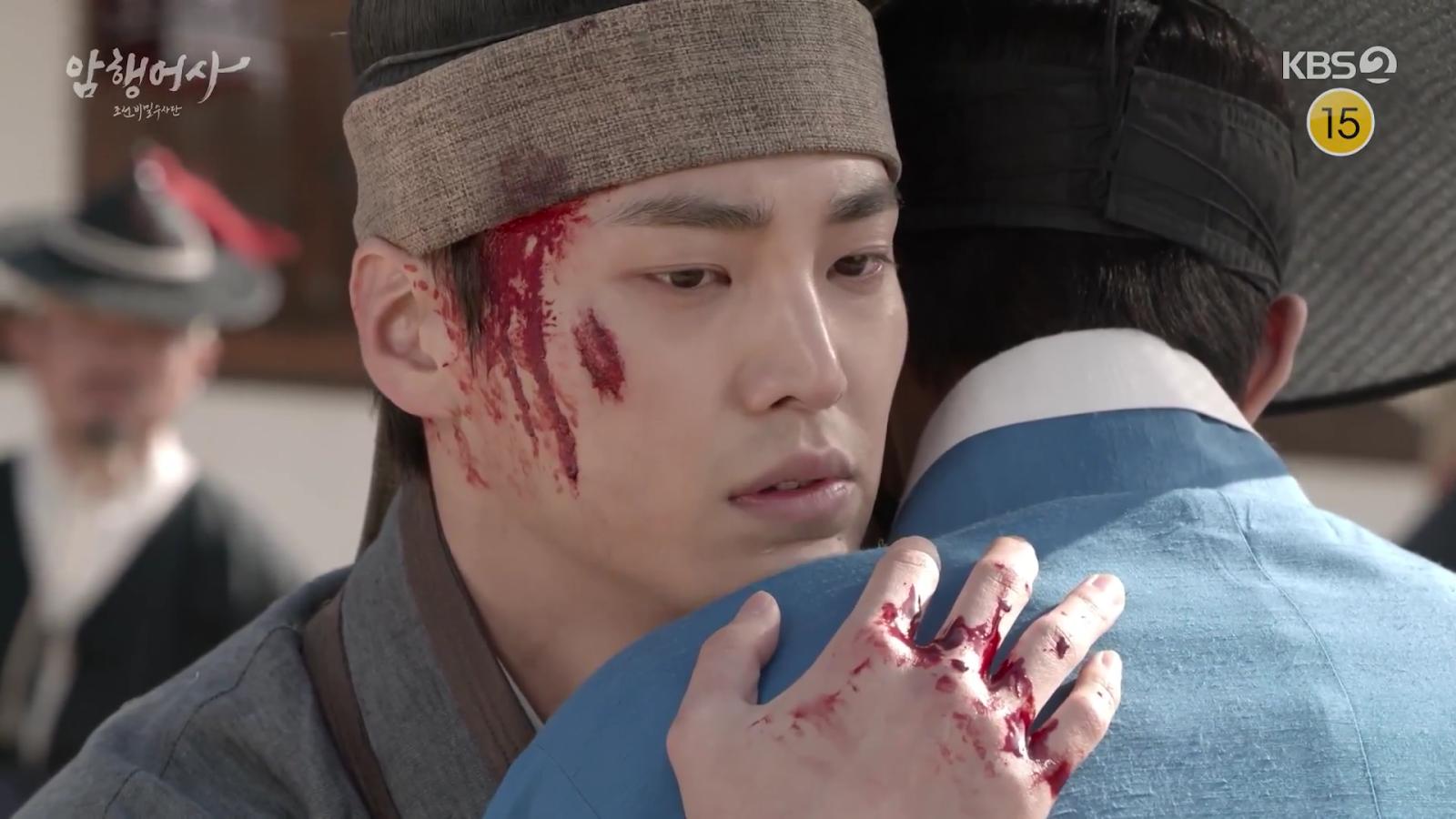 Royal Secret Agent Episode 16 Lee Tae-hwan 2