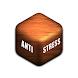 Antistress - リラクゼーション・トイ