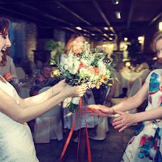 Wedding photographer Andrey Volkov (volkfoto). Photo of 26.02.2018