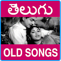 Telugu Old Songs Collection icon