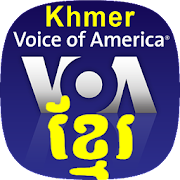 VOA Khmer News | សម្លេងអាមេរិក