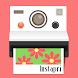 スマホ写真プリントinstapri(インスタプリ)ましかく写真とフォトブックアプリ