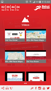 Beirut Marathon Association- screenshot thumbnail