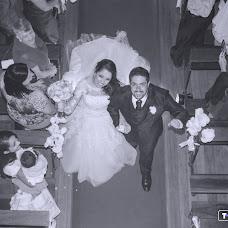 Wedding photographer Thais Teves (ThaisTeves). Photo of 15.05.2017