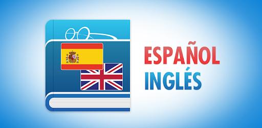 Que significa wanted de ingles a español