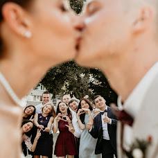 Wedding photographer Valeriya Kolosova (kolosovaphoto). Photo of 04.12.2018