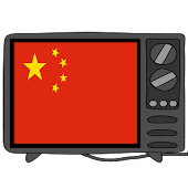 China TV Channels Online !
