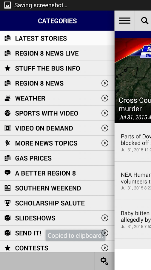 KAIT Region 8 News- screenshot