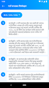 App Bannigadhi Jayagadh Gaunpalika APK for Windows Phone