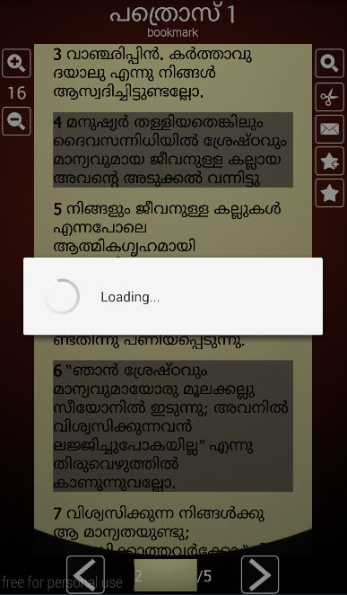 Malayalam Bible – (Android Apps) — AppAgg