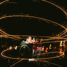 Hochzeitsfotograf Elena Demina (elenademina). Foto vom 05.01.2018