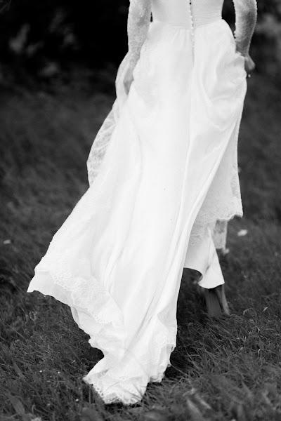 Wedding photographer Yuliya Shik (Cuadro-f). Photo of 04.07.2014