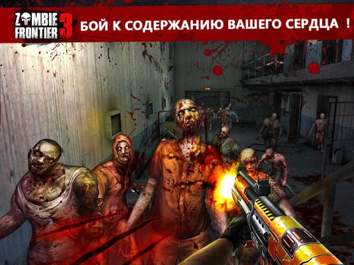 Zombie Frontier 3 скачать на планшет Андроид