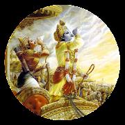 Offline Daily Bhagavad Gita in English