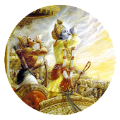 Offline Daily Bhagavad Gita in English