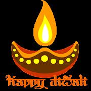 Happy Diwali - हैप्पी दीपावली 2017