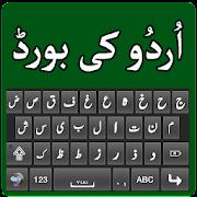 Urdu Keyboard Easy