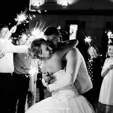 Wedding photographer Masha Grechka (grechka). Photo of 12.02.2018