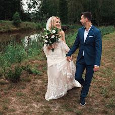 Wedding photographer Vitaliy Maslyanchuk (Vitmas). Photo of 20.11.2018