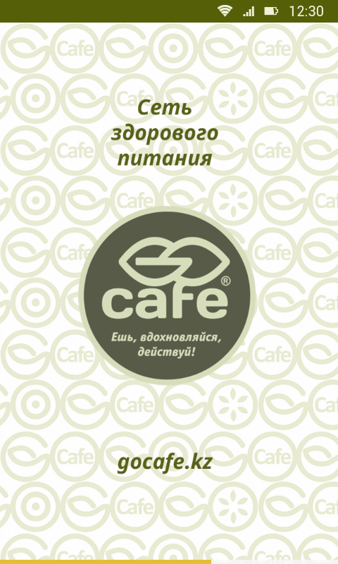Go Cafe- screenshot