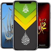 Calligraphy Wallpapers icon