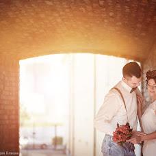 Свадебный фотограф Диана Гарипова (DianaGaripova). Фотография от 18.11.2013