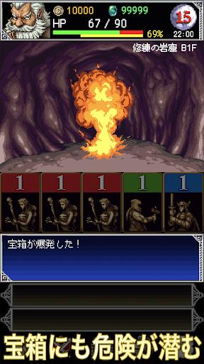DarkBlood2 screenshot 11