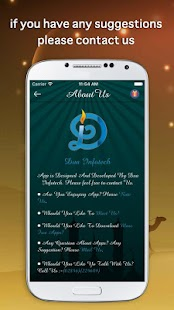 Eid Cards- screenshot thumbnail
