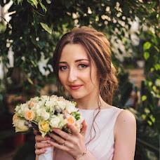 Hääkuvaaja Nadezhda Churakova (brightfoto). Kuva otettu 21.05.2019