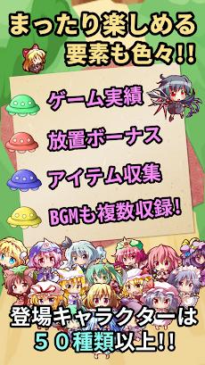 東方幻想防衛記 - 東方の放置ゲームのおすすめ画像3