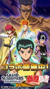 王道 RPG グランドサマナーズ : グラサマ Mod Apk Download For Android and Iphone 1