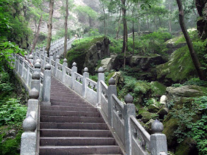 Photo: Wudangshan mountain