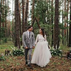 Wedding photographer Margo Taraskina (margotaraskina). Photo of 24.07.2018