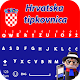 Croatian Keyboard - Emojis APK