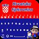 Croatian Keyboard - Emojis APK