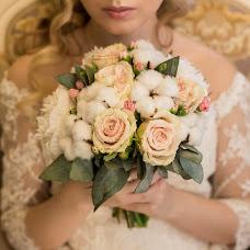 Wedding photographer Natali Nikitina (natalienikitina). Photo of 30.11.2018