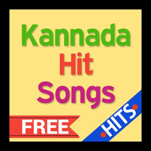 Kannada Hit Songs