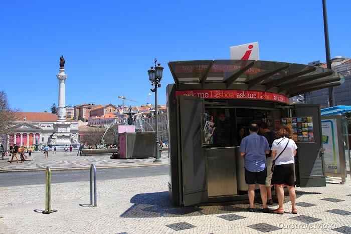 Киоск AskMe в Лиссабоне