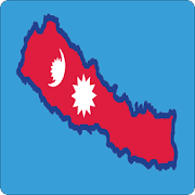 Nepal All Ministry
