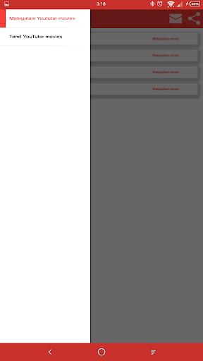 Japps tub screenshot 4