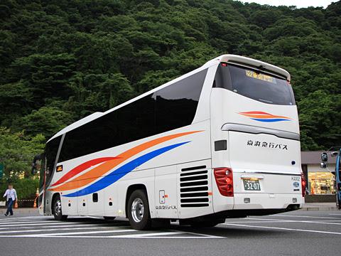 京浜急行バス「エディ号」吉野川系統 3207 リア