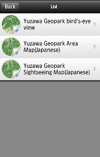 GEOPARK- screenshot thumbnail