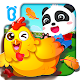 Baby Panda's Farm - Kids' farmville (game)