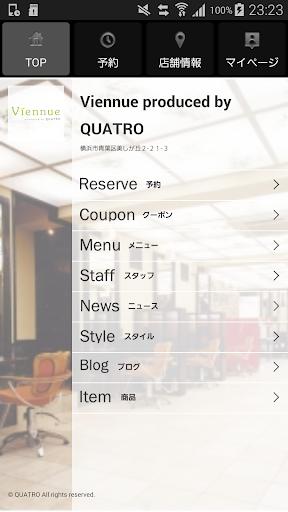 Viennue produced by QUATRO 1.0.0 Windows u7528 1