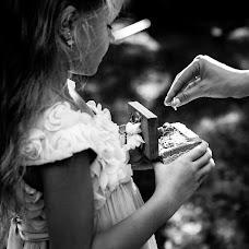 Wedding photographer Tatyana Khadasevich (TaniaKhadasevich). Photo of 06.11.2017