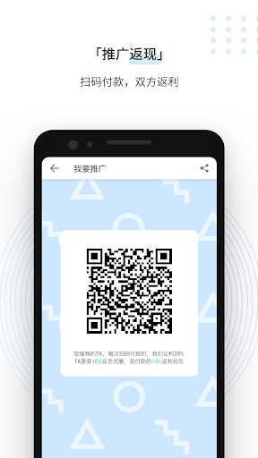 SpeedCN - Overseas VPN to China, 4K HD Supported App Report on