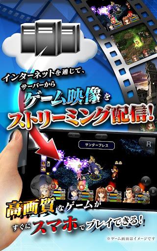 無料角色扮演Appの英雄伝説 空の軌跡FC|記事Game